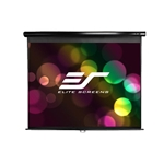 Elite Screens Elite M100S Manual B 100 diag. (71x71) - Square [1:1] - MaxWhite 1.1 Gain